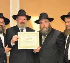 Moshe Gutman